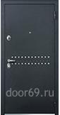 Бульдорс 43 Черный шелк / Мокко горизонтальный